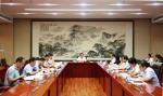省人社厅党组召开巡视整改专题民主生活会 - 人力资源和社会保障厅
