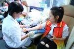 点滴汇聚大爱 奉献彰显公德——省人社厅开展2018年无偿献血活动 - 人力资源和社会保障厅