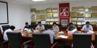 省社会保险事业局召开巡视整改专题民主生活会 - 人力资源和社会保障厅