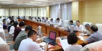 山东社会科学院召开中央巡视反馈意见整改落实工作推进会议 - 社科院