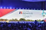 汇聚人力资本新动能 助推人力资源产业新发展——2018中国人力资本论坛(烟台站)开幕 - 人力资源和社会保障厅