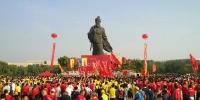 跨越3000余年的中华文化盛典:第十五届齐文化节盛大开幕 - 中国山东网