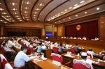 省十三届人大常委会举行第五次会议 - 人民代表大会常务委员会