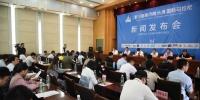 济南首届全程马拉松赛9月23日开跑 - 中国山东网