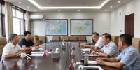 国家林业和草原局督导组到我厅开展信息化示范省建设督导工作 - 林业厅