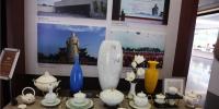 淄博陶瓷亮相山东全球推介活动 向世界展示国瓷之美 - 中国山东网