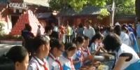 中秋假期传承家国情怀 文化活动庆中秋 - 中国山东网