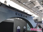 第七届山东文博会主会场雏形可见 布展工作将于中午结束 - 中国山东网