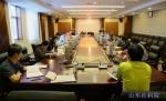 山东社科院党委中心组专题学习新修订的《中国共产党纪律处分条例》 - 社科院