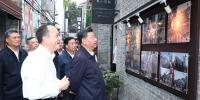 习近平:党中央高度重视中小企业发展 - 中国山东网