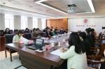 山东社会科学院与山东管理学院举行战略合作协议签署仪式及交流会 - 社科院