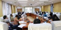 山东社科院召开干部会议 安排部署当前有关工作 - 社科院