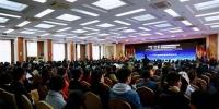 """山东省""""一带一路""""职业教育国际联盟成立大会举行 - 教育厅"""