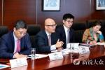 鲁港金融合作座谈会举行 深化鲁港金融合作 共享山东发展机遇 - 中国山东网