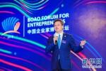 """未来已来 汽车行业将催生怎样的""""新物种"""" - 中国山东网"""