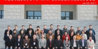 坚持高质量发展 打造高端社会智库 - 社科院