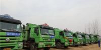 鲁南高速铁路菏泽至曲阜段工程开始施工 - 中国山东网