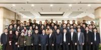 山东科技咨询协会六届一次理事会在济南召开 - 中国山东网