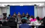 山东省气象局举行正高级专业岗位聘用仪式 - 气象