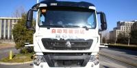无人驾驶汽车首次在济南公开路试 - 中国山东网