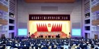 省十三届人大二次会议举行第二次全体会议 - 人民代表大会常务委员会