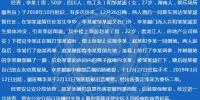 点击进入下一页 - 中国山东网