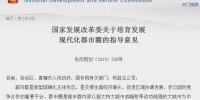 """""""都市圈""""时代来临!你落户将迎这些变化 - 中国山东网"""
