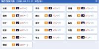 微信截图_20190223082200.png - 中国山东网