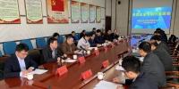 民营企业高质量发展服务队滨州一队召开银企对接座谈会 - 社科院