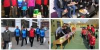 弘扬志愿服务精神——我们在行动 - 社科院