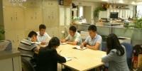 1 - 中国山东网