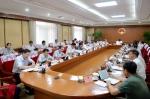 省十三届人大常委会主任会议举行第31次会议 - 人民代表大会常务委员会