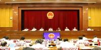 省十三届人大常委会举行第十三次会议 - 人民代表大会常务委员会