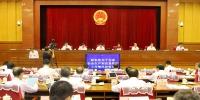 省十三届人大常委会第十三次会议举行第二次全体会议 - 人民代表大会常务委员会