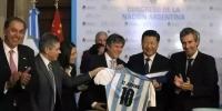 健康中国,看习近平的体育情缘 - 中国山东网