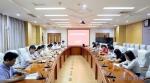 山东社会科学院举行新提拔处级干部任前集体谈话 - 社科院