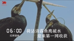 1天24小时,枣庄在发生什么…… - 东营网
