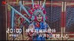 1天24小时,枣庄在发生什么…… - 中国山东网