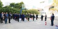山东社会科学院举办2019年冬季消防演练活动 - 社科院