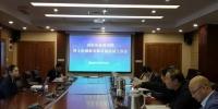 山东社会科学院博士后创新实践基地成功举办首次面试工作会 - 社科院
