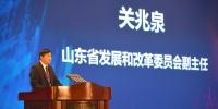 山东省发改委副主任关兆泉:积极探索能源新基础设施发展的路径 - 中国山东网