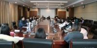 南京大学中国智库研究与评价中心副主任李刚访问山东社会科学院 - 社科院