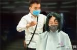 """""""您需要剪发吗?免费!"""" - 中国山东网"""