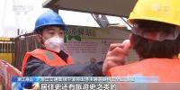 全国各地陆续复工复产 保障生产生活共抗疫情 - 中国山东网