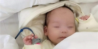 写给新冠肺炎全国最小治愈患者的生命日记 - 中国山东网