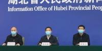 湖北:新冠肺炎疫情统计不允许核减已确诊的病例 - 中国山东网