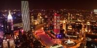 战疫一月看天津 - 中国山东网