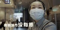微视频丨春天已在路上 - 中国山东网