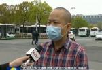 """从""""暂停""""到""""重启"""" 武汉逐步恢复交通 - 中国山东网"""