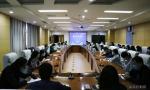 山东社科院青年学术论坛2020年第1期成功举办 - 社科院